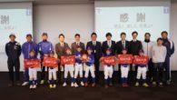 本日、帝京大学八王子キャンパスにて「帝京ベースボールジュニア […]